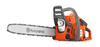 "Фото Бензопила Husqvarna 120 Mark II 16"" (9678619-07)"