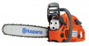 Фото Бензопила Husqvarna 455e Rancher AT II (9667679-15)